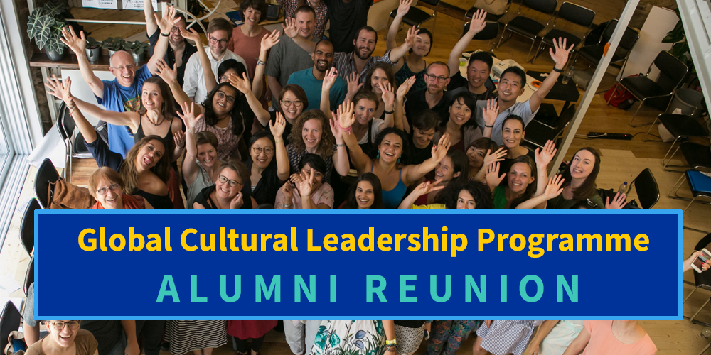 Global Cultural Leadership Programme 2019: Alumni Reunion!